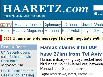 hamas-claim
