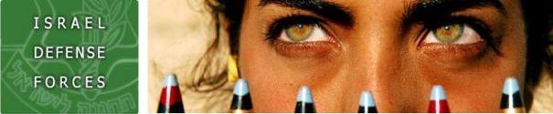 lipstick-guns